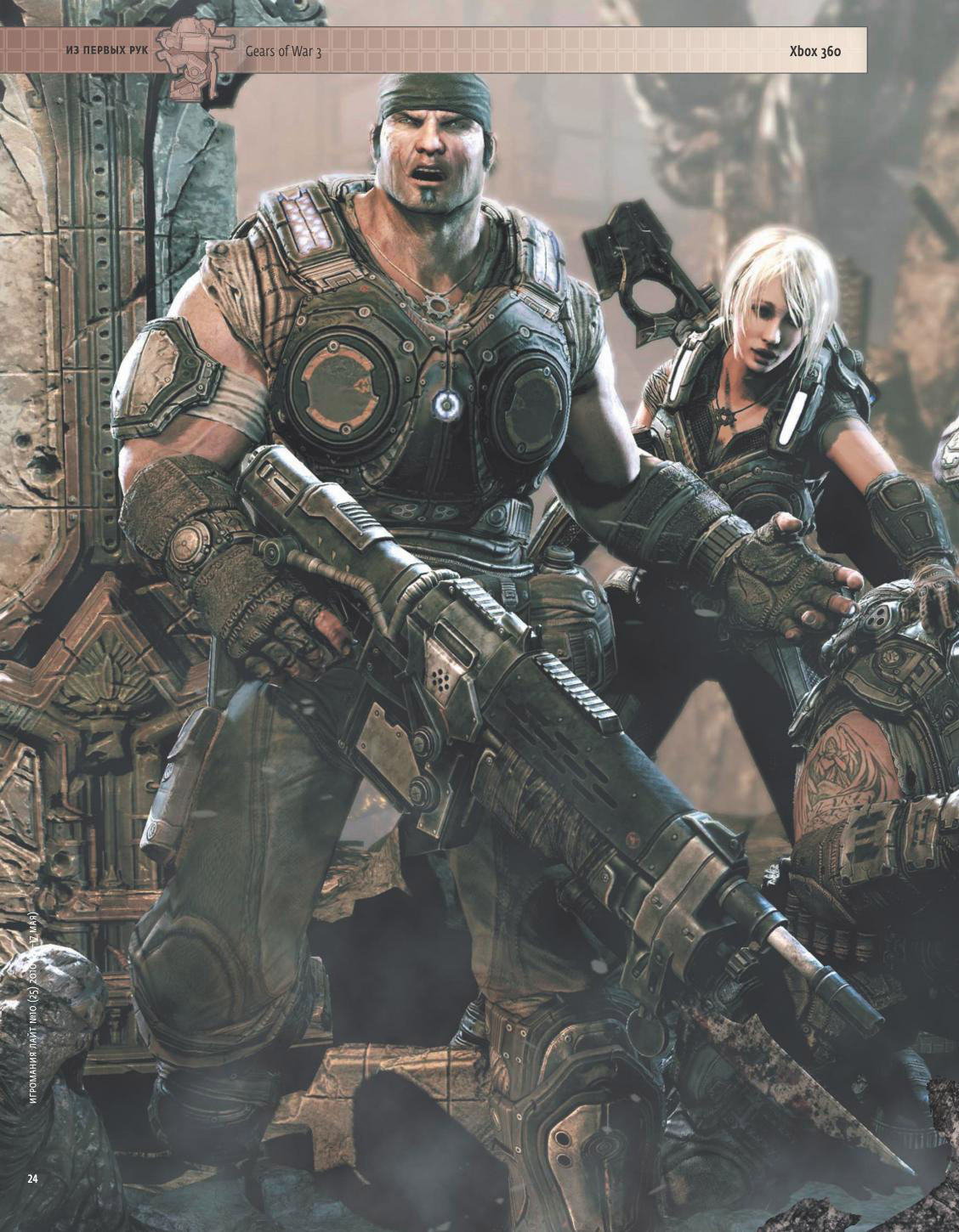 gears of war 3 scan1