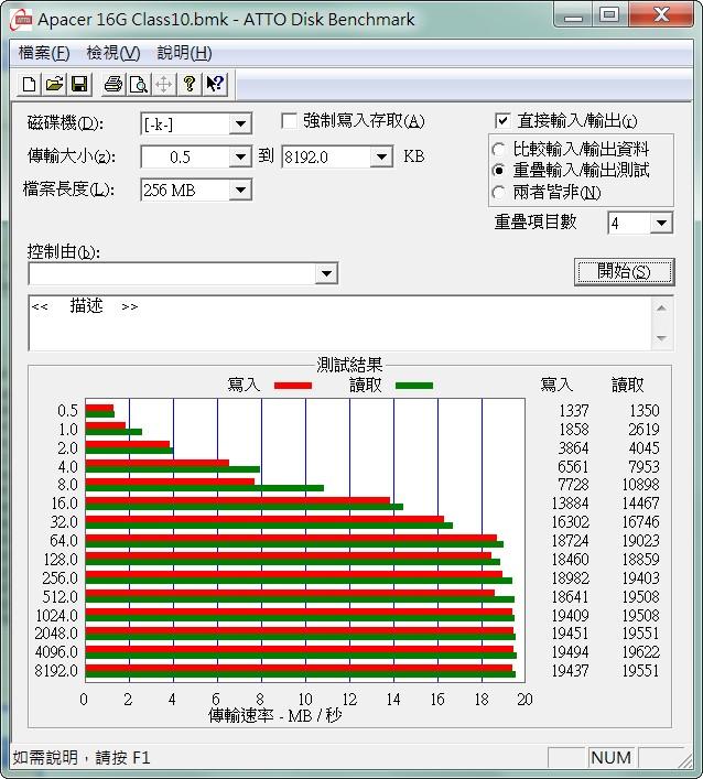 2010-05-06_214250