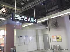 馬鞍山廣場 港鐵 A出口