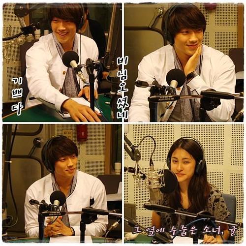 MBC FM4U (1)