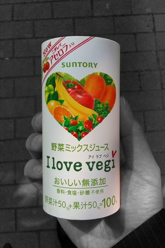 """I love vegi""パッケージが目をひく。かつ美味い。"