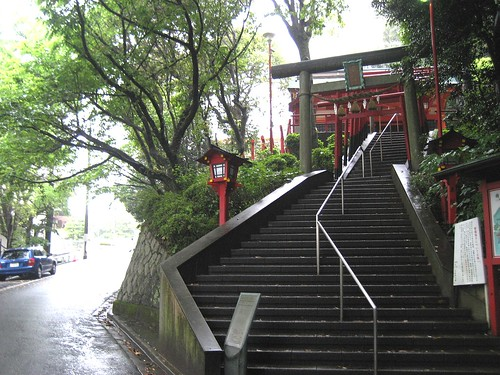 二葉の里 二葉山 広島 東照宮 画像 39