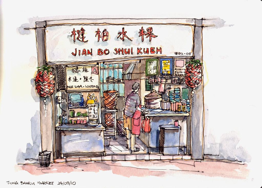 Tiong Bahru market, Singapore