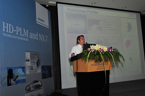 Mr. Hamatani Masahide on Product Development Vision