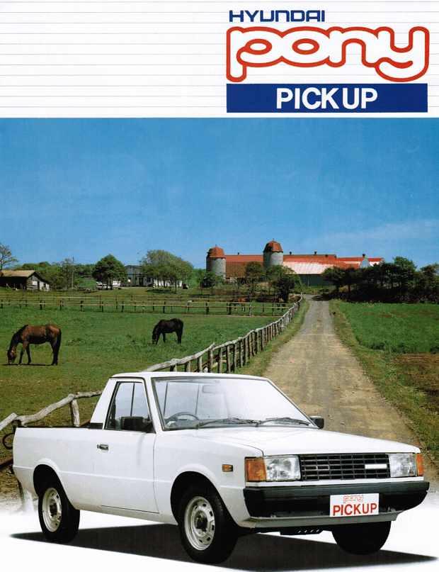 OLDJAPANESECAR.COM: Forum - Hyundai Pony Pickup
