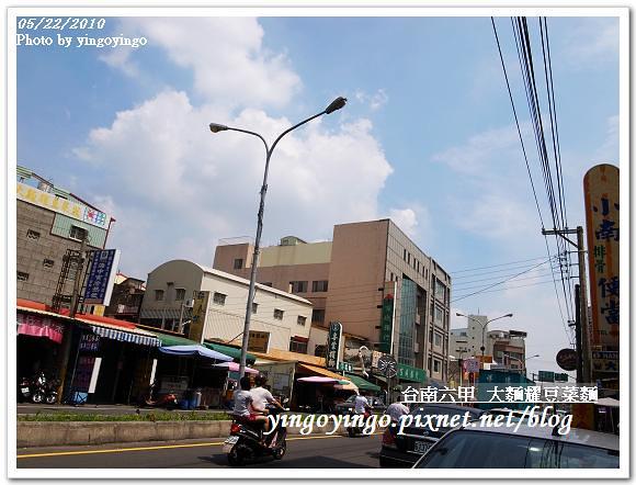 大麵耀豆菜麵R0012586