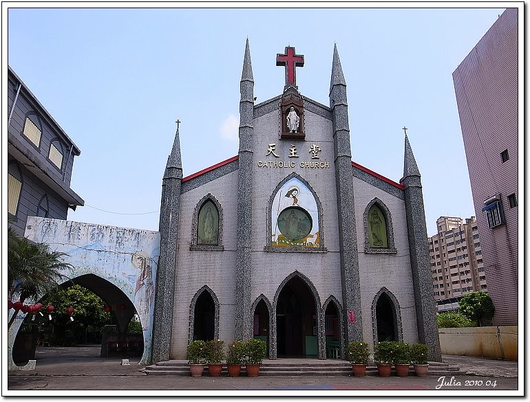 北城聖母天主堂 (17)