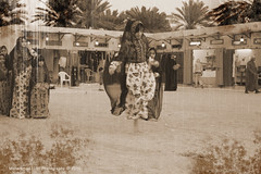 Old Photo! (Mohammad Al Lubli) Tags: old girls playing game classic girl photo arab effect