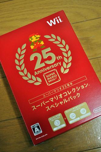 スーパーマリオコレクションスペシャルパック 箱