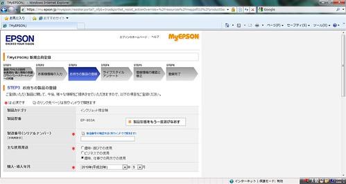MY EPSON3