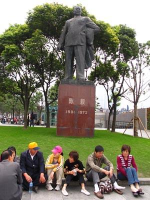 Chairman Mao is watching you!