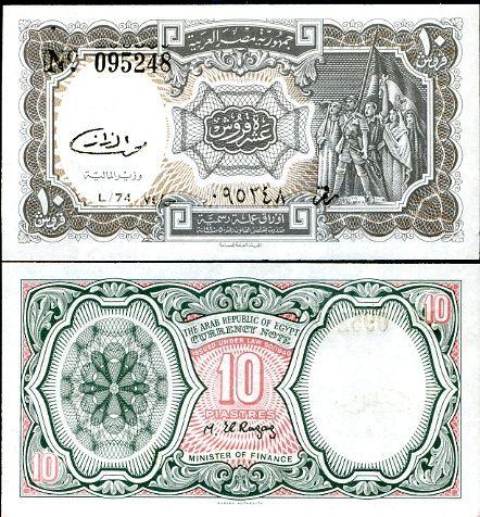 10 Piastres Egypt 1940-, P184b