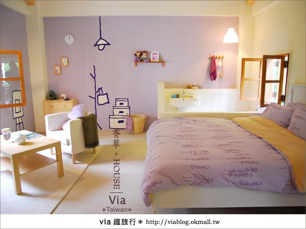 【新社】香草HOUSE~新社薰衣草森林最新溫暖系民宿(下)