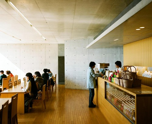 Cafeteria at Chichu Art Museum