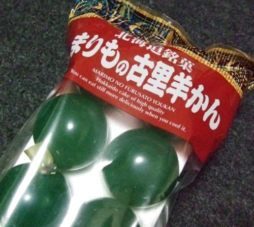 北海道銘菓 まりもようかん