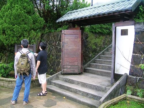 黃金博物館日式建築群
