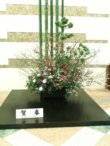 YGPの草月流お正月飾り