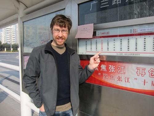 Zhangjiang Tram, Day 1 (by Micah Sittig)