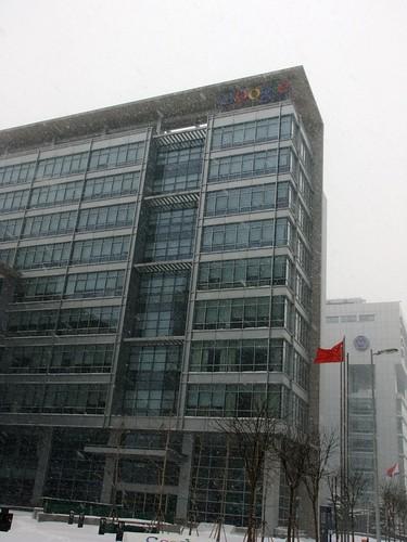 Google大厦