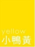 warm_yellow
