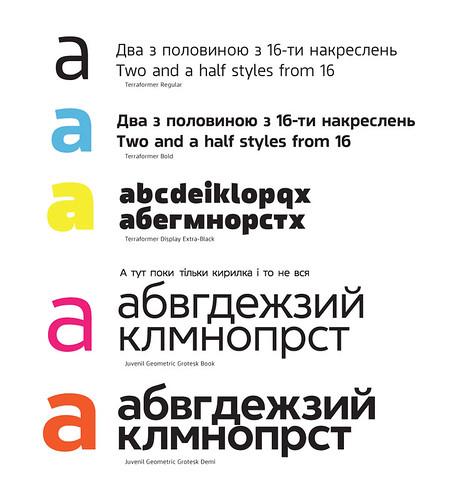 Останні шрифти | Recent typefaces specimen