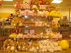★Rilakkuma Paradise!!★ (Pinky Anela) Tags: japan japanese plush sanrio kawaii odaiba rilakkuma sanx