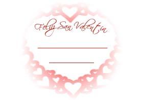 descargar tarjetas de san valentin