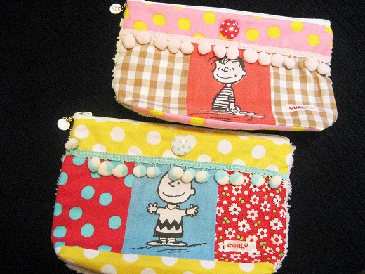 Vintage Fabric Pouches from Curly Collection
