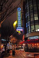 Bethesda Row Cinema (by: ehpien, creative commons license)