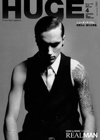 Max Barreau0022_HUgE(Models1)