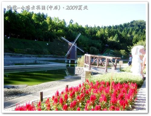 唐妮可☆吃喝玩樂過生活 拍攝的 20090802_清境小瑞士花園(午后)14。
