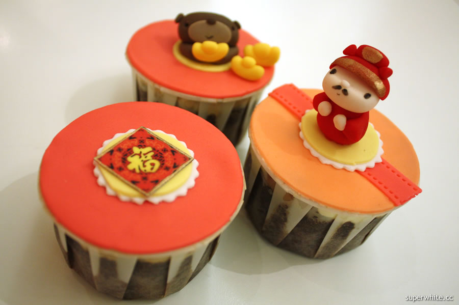 Delectable CNY Cup Cake