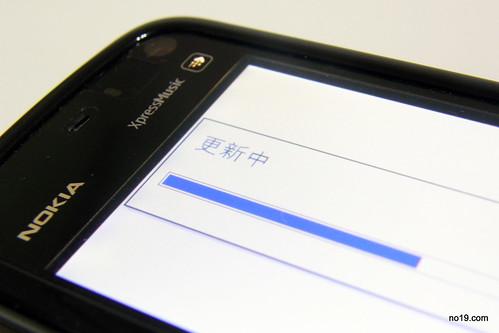 更新中 - P2082058