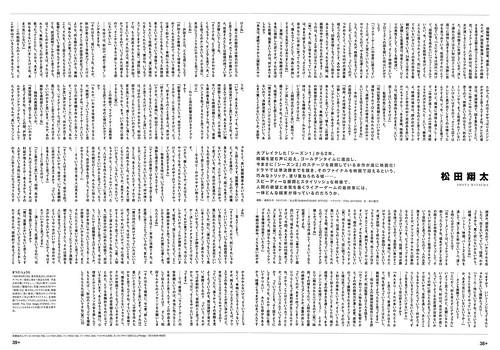 +act 2010/03 p.38-39