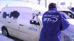 Hokkaido Sales Office, Vision Care Company