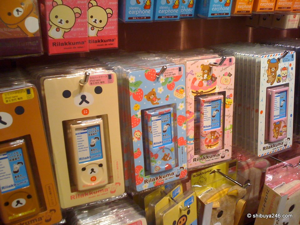 These are really popular items. iPod and iPhone covers. No doubt someone is probably working on a Rilakkuma cover for the iPad as well ^^.