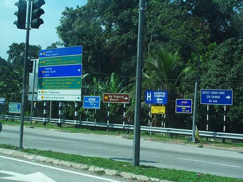 IMG_8435 Malaysian Signboard