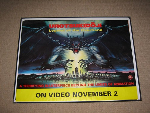 Exif | Legend of the Overfiend UK Video Quad Poster | Flickr ...