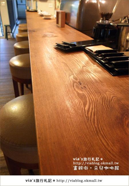 【第36個故事】我在台北富錦街‧朵兒咖啡館9