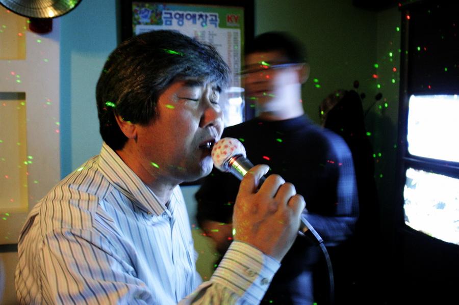 In karaoke