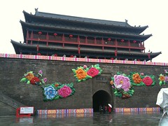 Lantern festival decorations at the South Gate