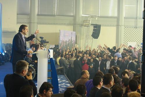 Εκτακτό Συνέδριο ΟΝΝΕΔ στην Αθήνα