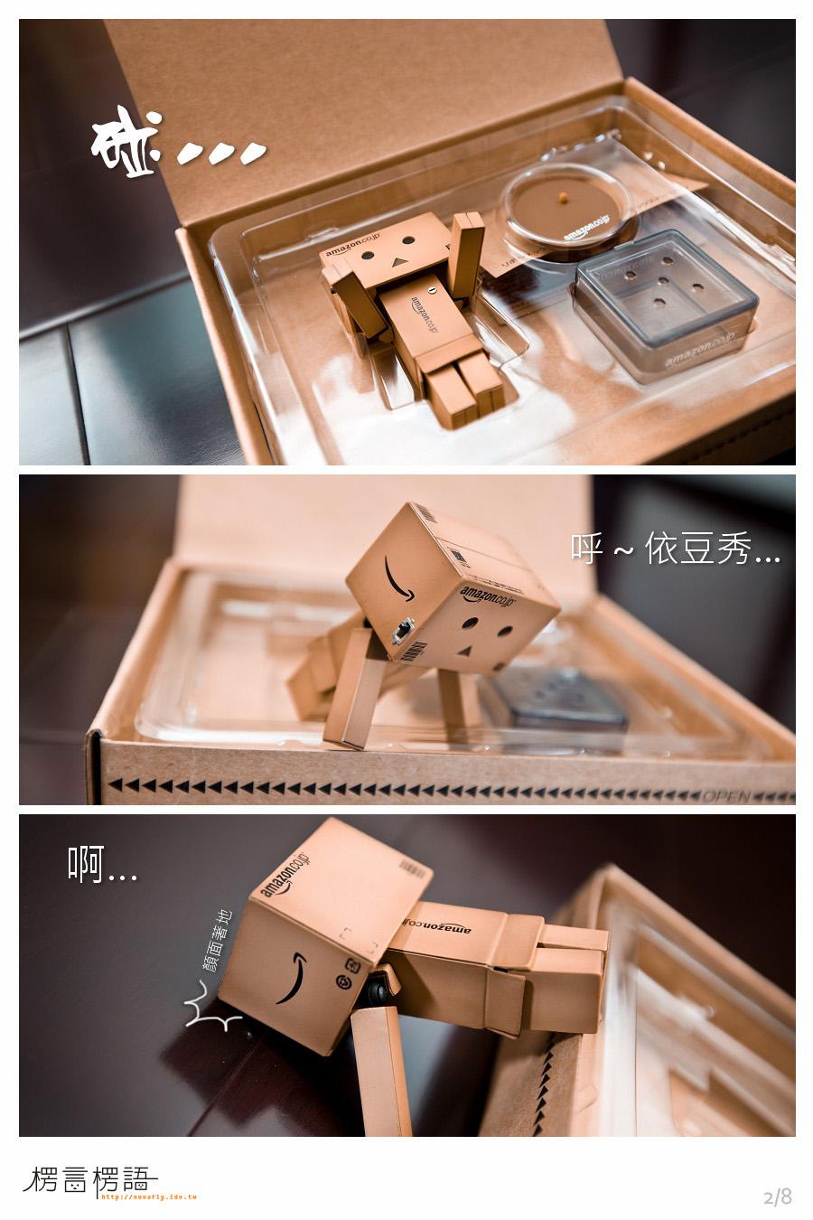 [阿楞]紙箱人開紙箱