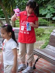 DSCN8995 (yuwenyang) Tags: taipeizoo