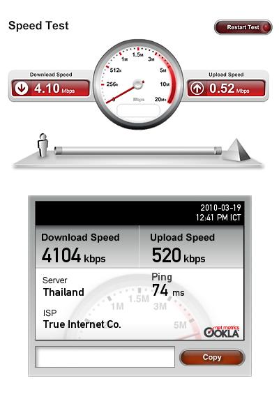 v74 ADSL