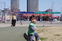 A fine holiday  -Lovely little boy (Cozy66) Tags: park holiday japan japanese child pentax    k7    da1650mmf28edalifsdm