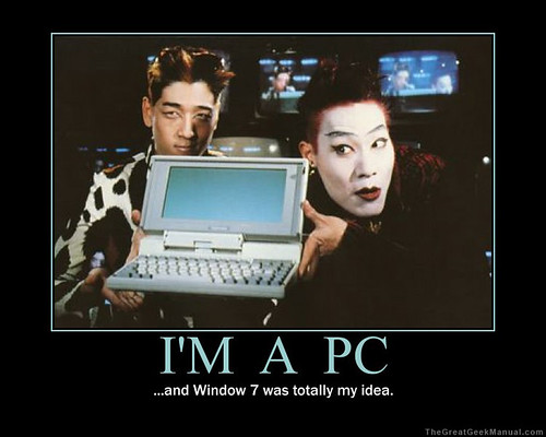 Motivational Poster: I'm a PC