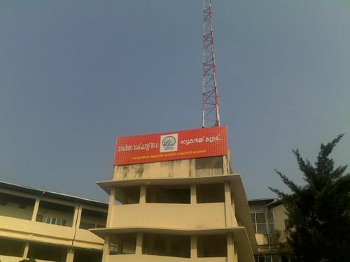 campus-radio-macfast