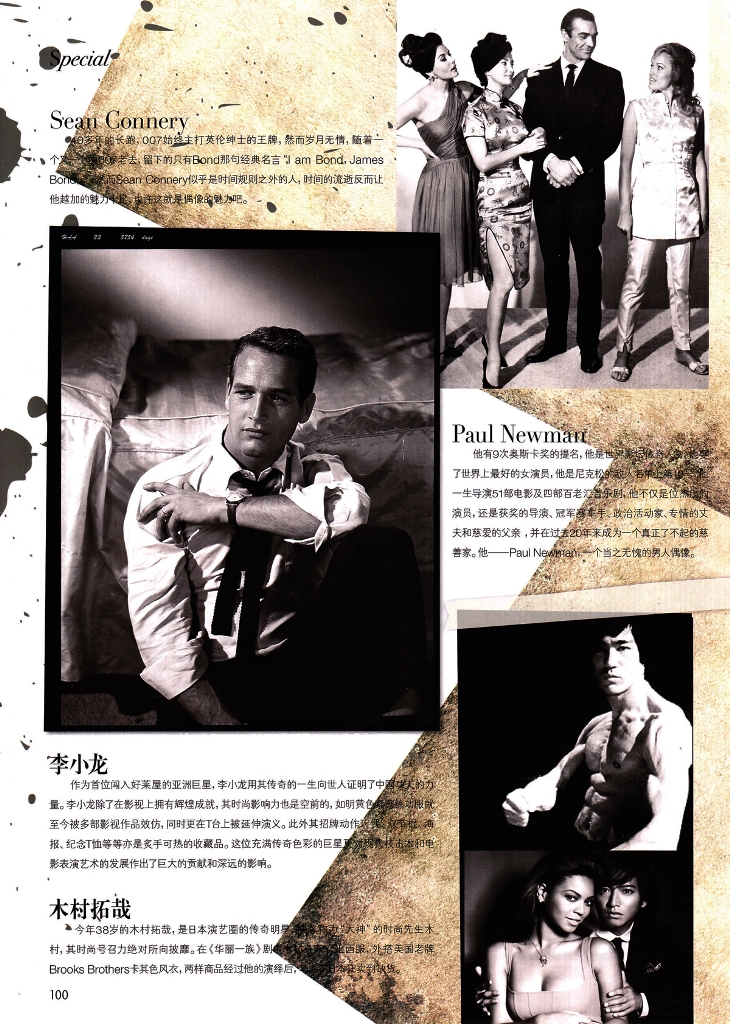 L'OFFICIEL HOMMES CHINA 40 MOST STYLISH ICONS OF PAST CENTURY 4