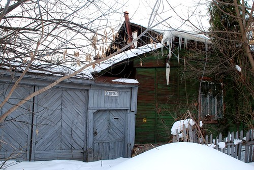 Old house ©  akk_rus